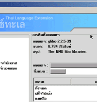 Virtual PC : Easyhome in Thailand