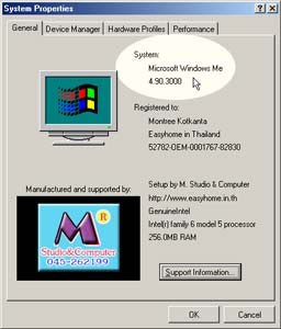 System Properties WindowsME