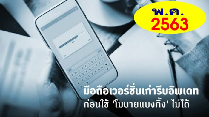 mobile banking 5