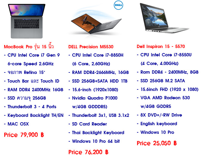 consumer workstation laptop compare